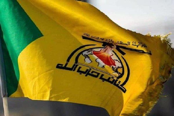 بیانیه حزب الله عراق در واکنش به ناآرامی های اخیر