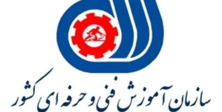 سنجش مهارت بیش از 52 هزار کرمانی طی 8 ماهه نخست سال جاری