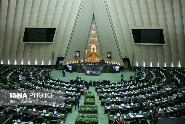 طرح تشکیل کمیسیون ویژه آنالیز حوادث آبان ماه تقدیم هیات رییسه مجلس شد