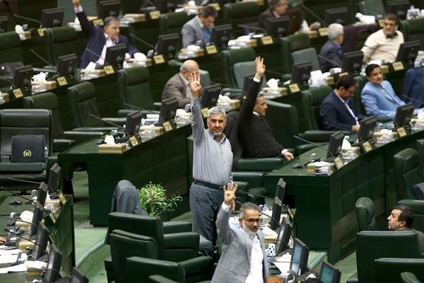 تصویب منطقه ویژه اقتصادی ورامین در مجلس شورای اسلامی