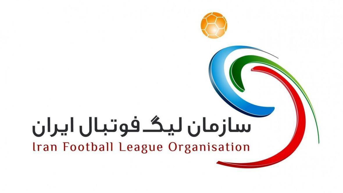 اطلاعیه سازمان لیگ درباره احتمال لغو بازی های لیگ و جام حذفی