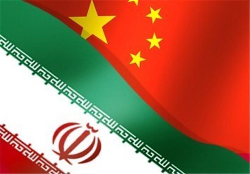 ایران و چین دو معاهده کیفری و مدنی امضا می نمایند