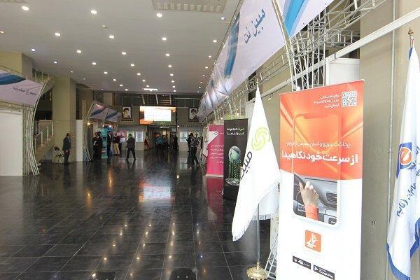 نمایشگاه فناوری اطلاعات و دانش برگزار می گردد