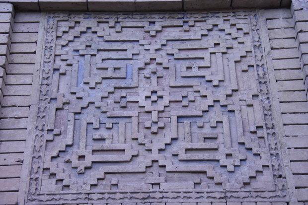 تخریب نشانه های معماری ایرانی و اسلامی در شیراز