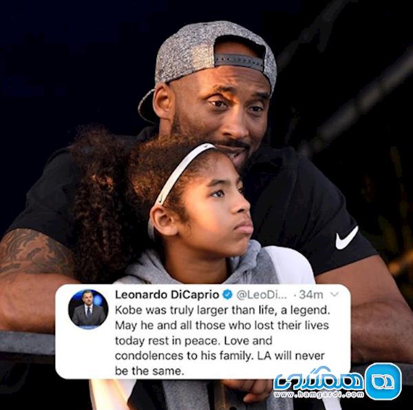 واکنش توییتری دی کاپریو به درگذشت بسکتبالیستی که اسکار برد
