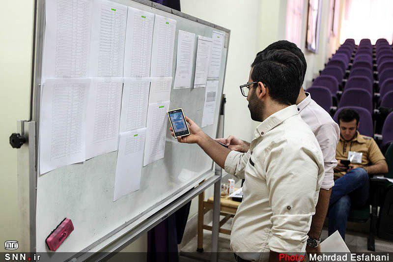 زمان برگزاری آزمون های لغو شده وزارت بهداشت معین شد