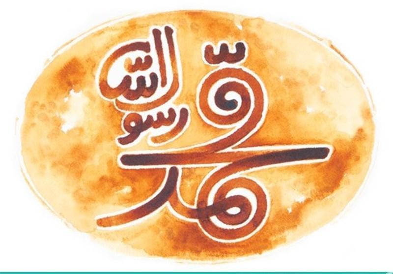 فیلم محمد(ص) 20 دقیقه کوتاه شد