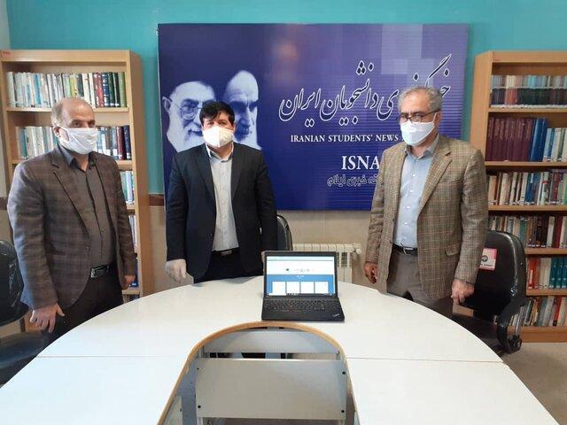 افتتاح رسمی سامانه الکترونیکی توزیع اقلام بهداشتی پیشگیری از کرونا