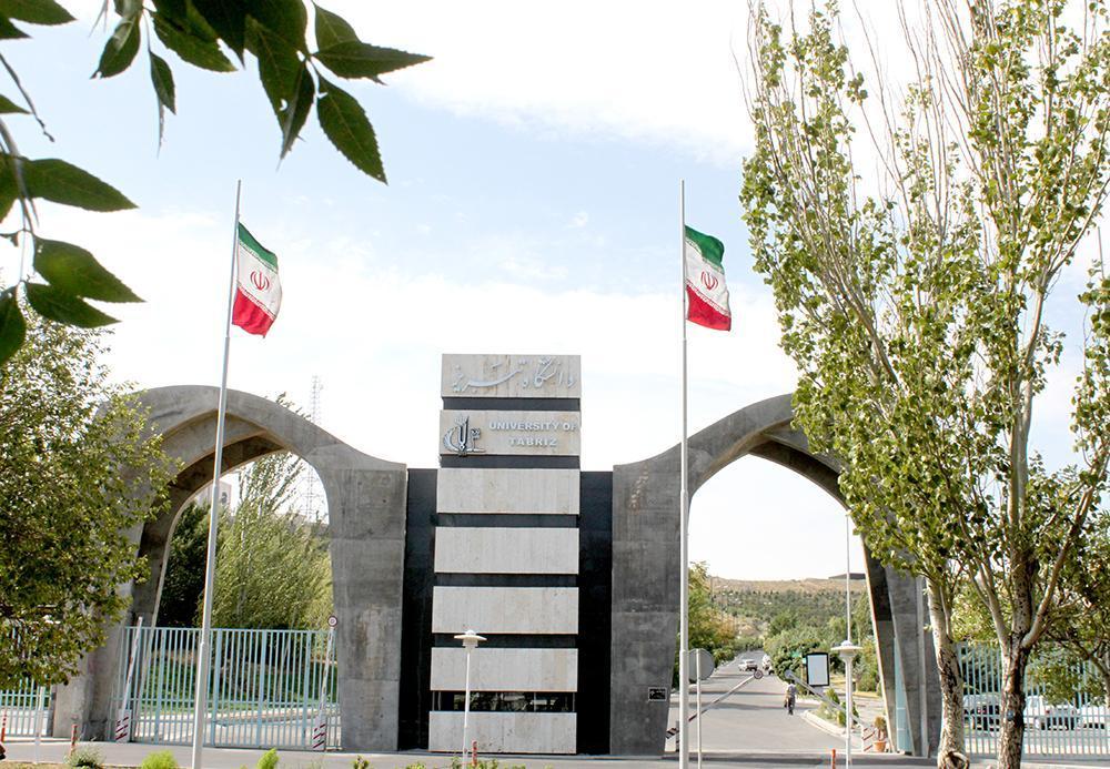 دانشگاه تبریز مصمم برای حل مسائل و آسیب های اجتماعی است