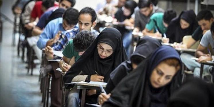 اعلام دستورالعمل آموزشی نیمسال دوم سال تحصیلی 99-1398، امتحان میان ترم اختیاری شد