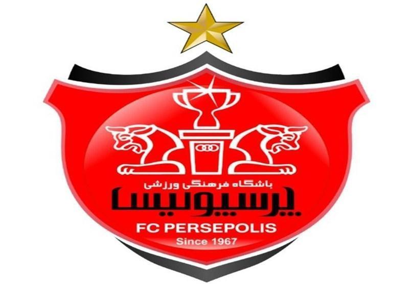شکایت رسمی باشگاه پرسپولیس از دو مجری تلویزیون