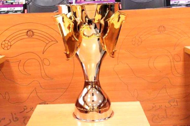 (عکس) جام قهرمانی پرسپولیس