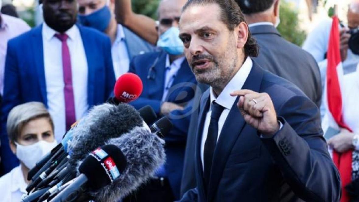 حریری: هدف ما تحقق اصلاحات اقتصادی و بازسازی بیروت است