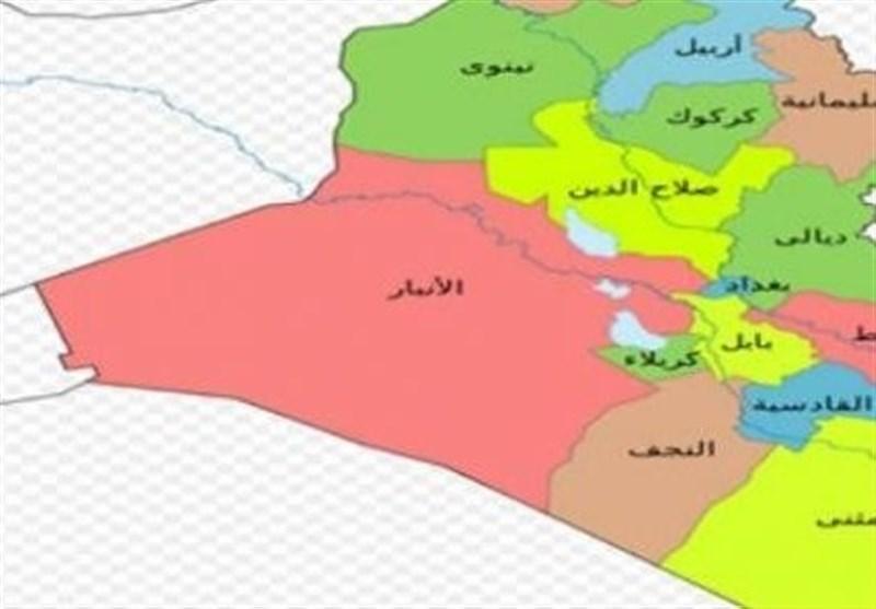 عراق، حمله موشکی به شرکت انگلیسی خدمات امنیتی در بغداد