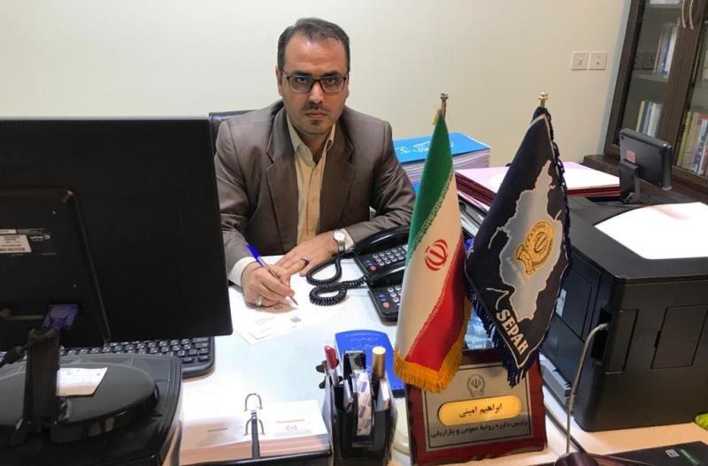خبرنگاران بانک سپه استان مرکزی 36 میلیارد ریال وام به مشاغل آسیب دیده از کرونا پرداخت کرد