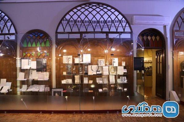 اعلام تعطیلی موزه سینمای ایران