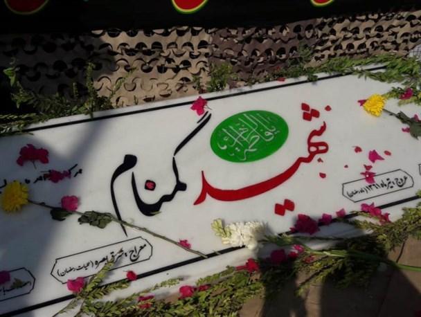 هفتمین یادبود شهدای گمنام دانشگاه علوم پزشکی گلستان در حال برگزاری است