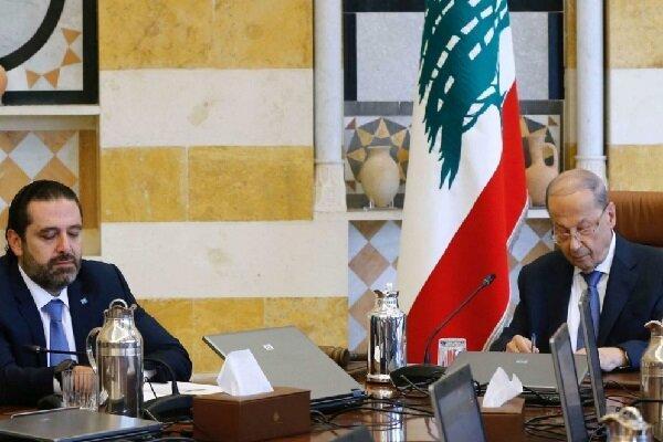 مخالفت عون با کابینه پیشنهادی الحریری