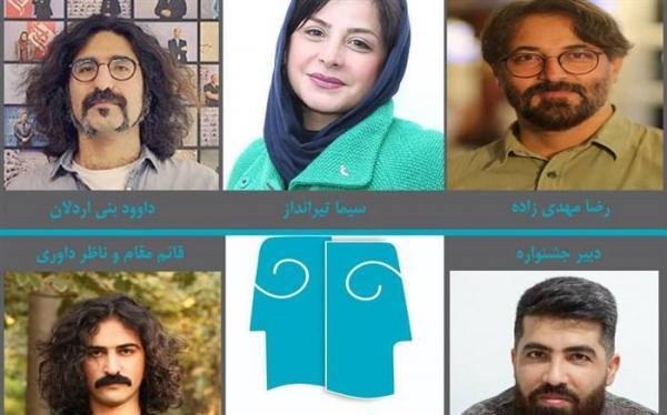 آثار راه یافته به جشنواره ملی تئاتر کوتاه کیش معرفی شدند