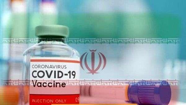 واکسن ایرانی از سابقه 100 ساله تا باور تولیدکنندگان با تزریق به خود