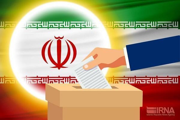 زمان نام نویسی داوطلبان انتخابات 1400 تعیین شد