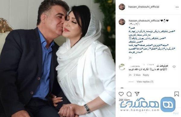 ازدواج مجدد بازیگر پاورچین