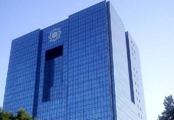 میانگین حقوق در بانک مرکزی 25 میلیون تومان