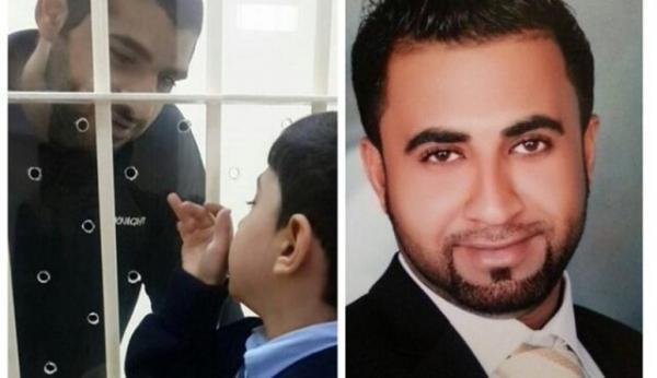 تلاش های بین المللی برای آزادی 2 محکوم به اعدام در بحرین
