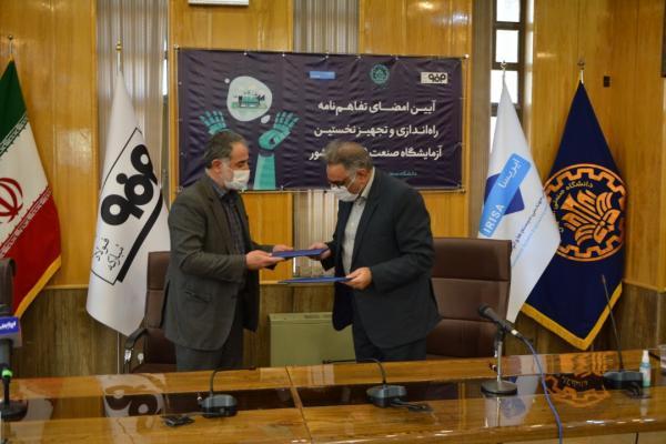 نخستین آزمایشگاه نسل 4 صنعت کشور در دانشگاه صنعتی اصفهان راه اندازی می گردد
