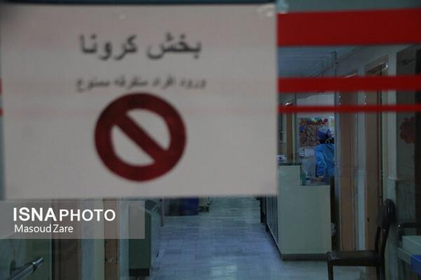 شرایط خاص کرونایی در فارس، افزایش اکیپ های نظارتی